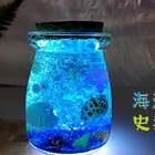 史莱姆海洋瓶🐳🐳🐳做好以后,在灯光下,很美的~😊谢谢点赞…#手工##史莱姆#海洋瓶#