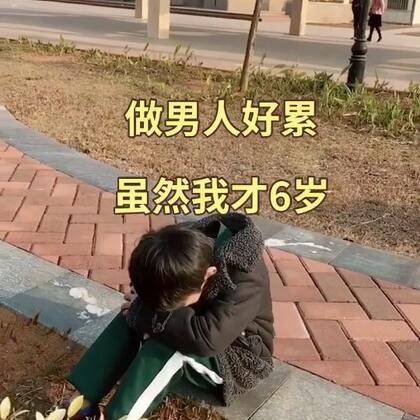 【张鸿杰.美拍】02-06 19:00