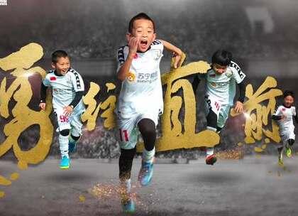 #中国足球小将#2天之后他们将与全英青训第三的球队再次交手,让我们一同期待吧!#万项##战狼#