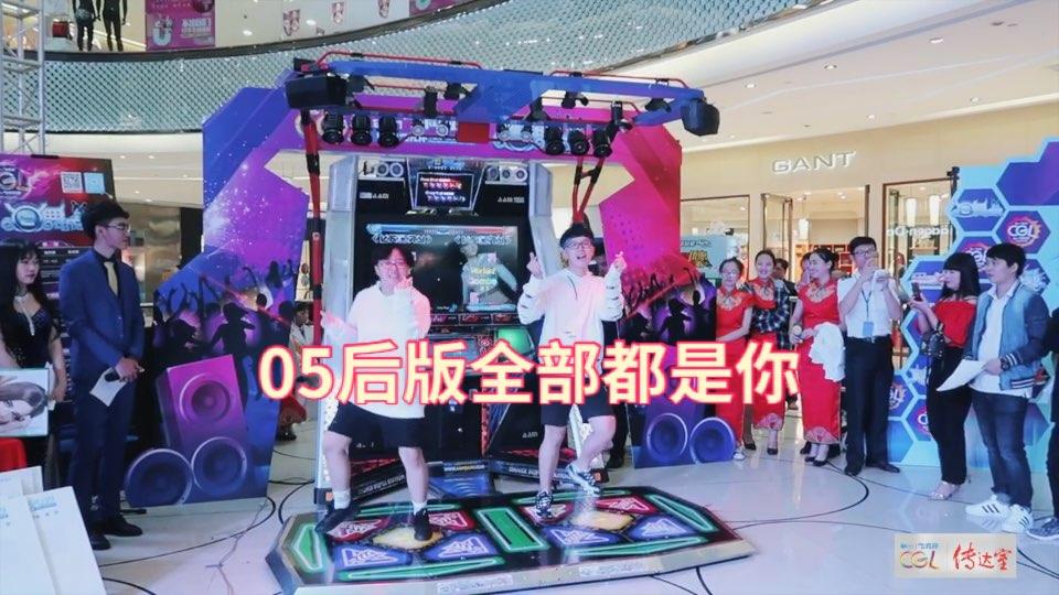 【CGL传达室】2017CGL湖南省赛视频来啦~来自江西萍乡的05后小嫩肉~自编的很可爱的全部都是你~萌哦~#e舞成名##舞蹈##e舞者#