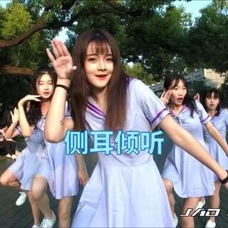 00后女团dance cover《侧耳倾听》嘉嘉轩轩美爆了😄#侧耳倾听##gfriend##美女#