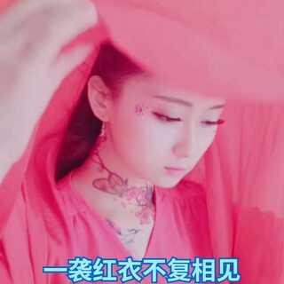 大乔jsl的美拍:#红昭愿#听说这首歌很火,最近努视频黄豆浆图片