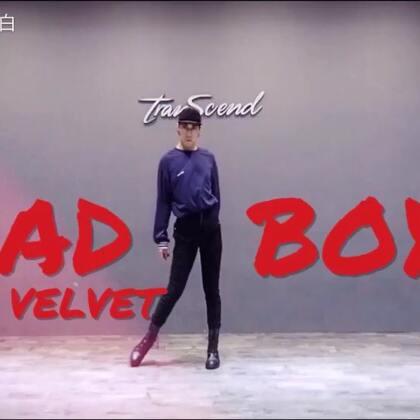 "#bad boy##白小白韩舞教学##red velvet#Red Velvet《Bad Boy》舞蹈教学练习室。ᵒ̴̶̷̤😍ᵒ̴̶̷̤给大家带来这首""渣男""舞蹈哈哈哈哈!@美拍小助手"