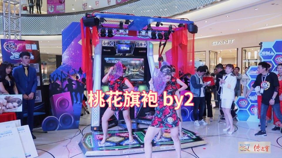 【CGL传达室】2017CGL湖南省决赛-长沙GLV组合~舞美服装都好好看~桃花旗袍~#e舞成名##舞蹈##e舞者#