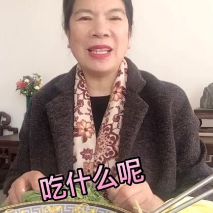 #吃秀##沈阿姨厨房#吃春卷了,宝宝们喜欢吗?❤️你们!留言、关注、转发哟!#我要上热门#