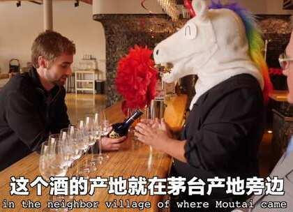 今天开始就是年了,美国酒庄举办中国白酒品酒大会。感情深,一口闷!小年快乐! #热门##小年##海外#