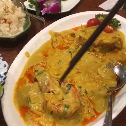 虾不大,感觉能吃10只。#咖喱虾##泰国菜##丰台科技园#