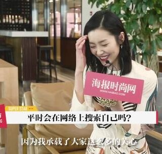 关于会不会上网搜索自己这件事,大表姐@刘雯 的回答是……果然,这个答案很#刘雯#!