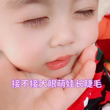 #宝宝美拍官方频道#想要你们的💗好久都没有给我双击了对不对,在这里祝大家小年快乐来个互动话题,我的手机尾号5217,你们的多少呢