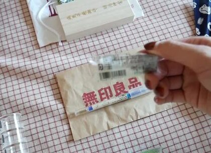日本无印良品居然是国内的五折??疯狂购物分享来了,我竟然买了满满一床的日用品 ps:片尾有在日本偶遇蛙蛙的彩蛋,你敢信??#我要上热门##热门##美食# @美拍小助手