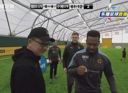 #中国足球小将#有这么一群人,真正为中国足球的青训注入全新的正能量!#董路##战狼#