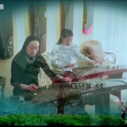 #音乐# 康美之恋 古筝🦋