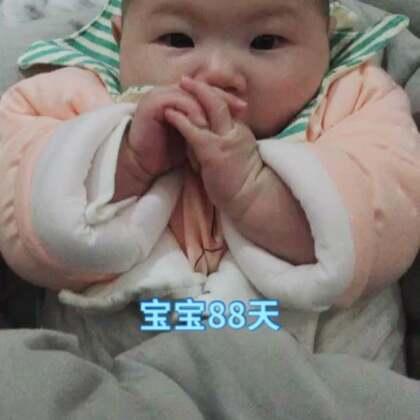 宝宝88天14斤#宝宝##萌宝宝#