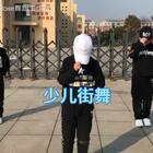#少儿街舞##芜湖rose街舞工作室#少儿寒假班新来的二班宝宝们。@🌹芜湖rose-小p 辛苦老师了。基本功很重要……慢慢打好基础哦#少儿舞蹈基本功#