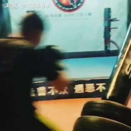 【江漢咏春拳美拍】02-09 02:46
