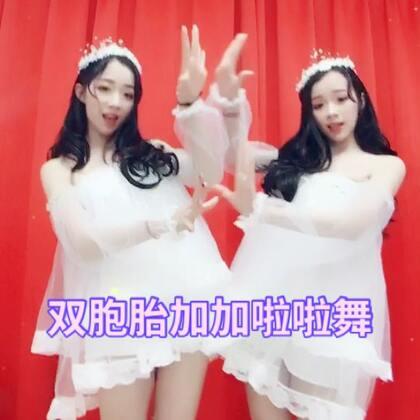 表示看过偶像练习生后被这个泰国练习生的泰式笑容洗脑了😄😄你们最喜欢谁啊#加加啦啦舞##精选##舞蹈#@美拍小助手