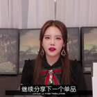 1500万韩币剁手开箱记第二波-配饰篇(下)#蕾娜_Lena##diatv##diabeauty#