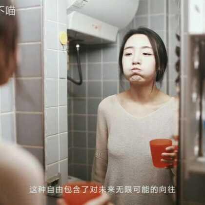 遇见,勇敢的追逐梦想#梦想#http://www.timebeauty.cn/