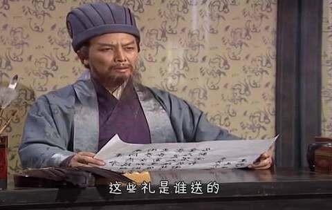 【说方言的王子涛美拍】爆笑,诸葛亮操起山东话杀伤力巨...