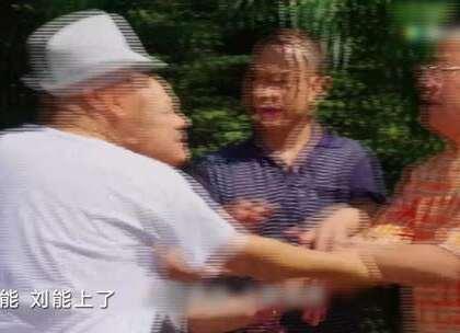 《乡村爱情10》刘能和谢广坤联手参加搏击赛,对战黄世友#搞笑##乡村爱情10##电视剧#