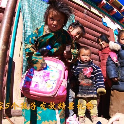 藏地秘境中的偏僻山村—美摄帅哥出品????沿甘白公路翻过卓达拉山后,在快到白玉昌台乡的路上,发现了一个宁静的小山庄,一群孩子刚放学回家吃饭,于是下车探访了一番。#日志##旅行#@美拍小助手