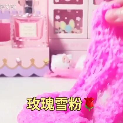 #手工##史莱姆##雪粉泥#玫瑰🌹雪粉🌹制作➡️@♡Anita.巧子🐇 @♡Anita.巧子🐇 ⬅️超级可爱的妹子