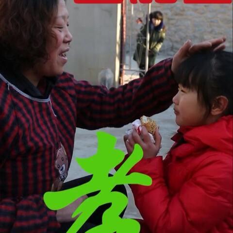【双胞胎薪薪,艺艺美拍】#宝宝##精选##我要上热门@美拍小...