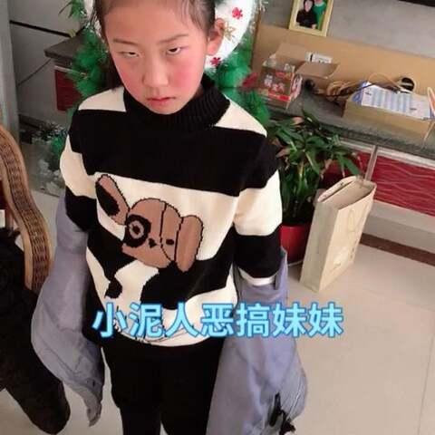 【大头大头下雨不愁🤕美拍】用茶水壶的小泥人恶搞妹妹,果断...