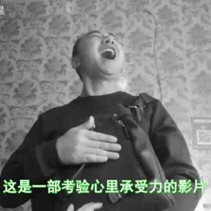#搞笑#春节假期,真人励志影片即将上映!各位,请开始你的表演!#春节#