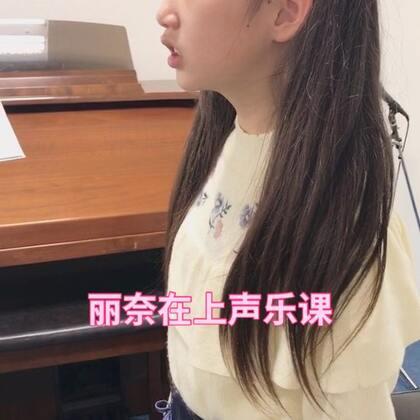 丽奈在上声乐课😊#宝宝##音乐##精选#@美拍小助手 @美拍精选官方账号 @小慧姐在日本