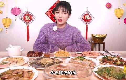 【大胃王朵一美拍】年夜饭系列第一篇!广东年味儿最...