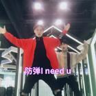 #《i need u》#今天和我弟@Bui_ 带来防弹少年团的i need u,花路子哈哈哈,本条视频评论今晚U乐国际娱乐就读,么么哒#长腿帮##舞蹈#