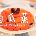 年夜饭最受欢迎的甜点,几步搞定!!😘😘#团年饭##吉祥年饭##我要上热门#