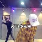#舞蹈#中国有嘻哈U乐国际娱乐是差不多的先生,喜欢的宝宝在哪里,举个手让我看到好嘛,么么么哒#我要上热门@美拍小助手#喜欢的宝宝➕微信287932660。爱你们。