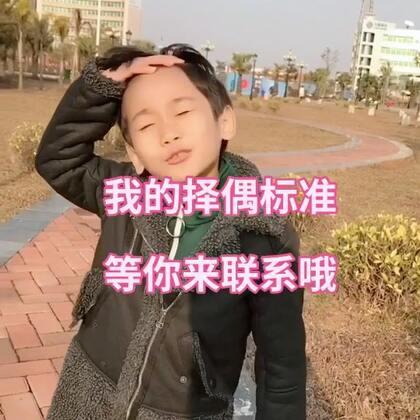 【张鸿杰.美拍】02-11 10:49