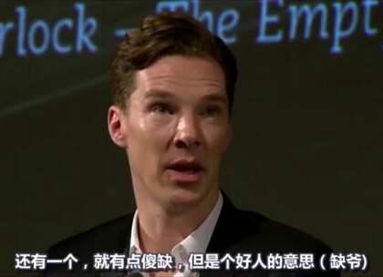 #搞笑# 论给外国明星起外号,中国粉丝绝对是走在世界前列的!