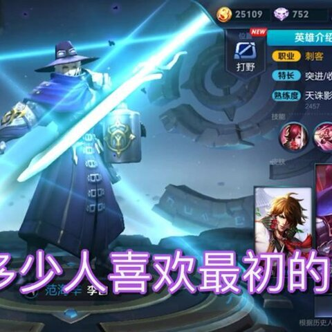 【王者荣耀-阿雷美拍】#游戏##王者荣耀#来来来 我看看...