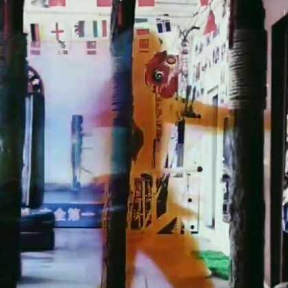 #咏春拳#肇庆咏春江汉##线上培训,教练微信:y0758com#咏春拳入门级视频辅导班,有心加微!