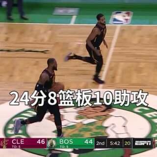 #詹姆斯#24分8篮板10助攻,率领新骑士战胜凯尔特人,三连胜!💪👏#NBA##体育#