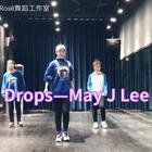 HaHa老师寒假班最后一个舞蹈来自1M#may j lee#的编舞#drops#看着很舒服很简单的舞蹈,可是饱满度很难做到.继续加油💪@🌹芜湖rose-Haha