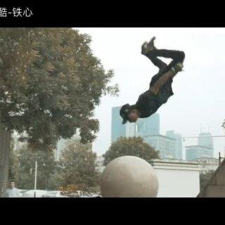#精选##运动##跑酷#开年作品!