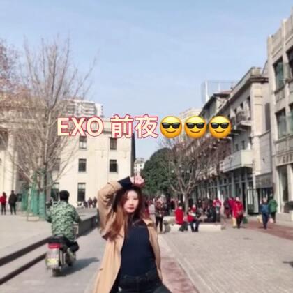 #精选#帅纯来啦~#exo前夜#打call吧#舞蹈#欢迎加入胖纯后援会✨,群聊号码:9538626@美拍小助手