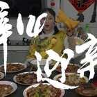 """大年三十吃什么?朵一为你揭秘做一桌四川年夜饭必须要知道""""套路""""!#大胃王朵一##吃秀##新年快乐#"""