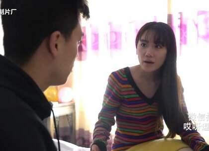 #五分钟美拍#年关将至,家家有本难念的经啊!