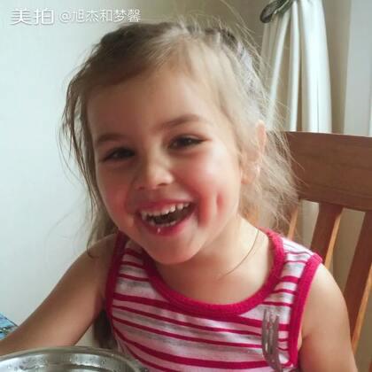 爱笑的娃#宝宝##逗比##魔性笑声大赛#