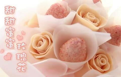 【木籽食语美拍】情人节【甜甜蜜蜜玫瑰花】送给你...