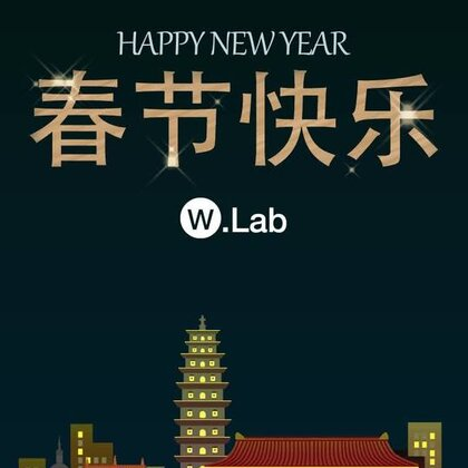 大家祝福♥ 大家春节快乐呀♥ 今年更幸运,更美好,更美丽!😘 #wlab让你更美丽##变美的秘密##春节快乐##2018#