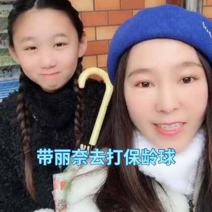 带丽奈去打保龄球@美拍小助手 @小慧姐在日本 #宝宝##运动##精选#丽奈打得怎么样?