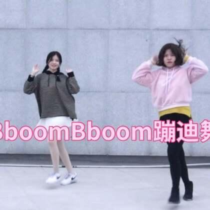 #蹦迪舞bboombboom##舞蹈#这次跟舞蹈老师学了三个小时的蹦迪舞,真的很怕被你们diss😂新的一年一起愉快的蹦迪吧~🎈