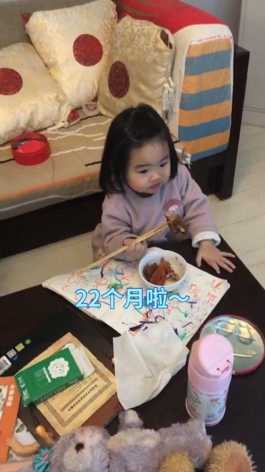 #宝宝##日常##外婆带孩子#阿米莉同学已经1岁10个月啦~这几天在太爷爷家,我妈和我外婆在带孩子…每天和舅舅玩疯了😂视频通话都直接挂掉不接😭简直不是亲生的💔不过好在这段时间会自己用筷子吃饭了,像个大人一样。什么都不用操心了😆越来越有个姐姐样了😎我要给你包红包哦~希望你慢慢长大